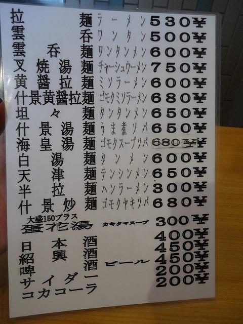 1310yokohoi005.jpg
