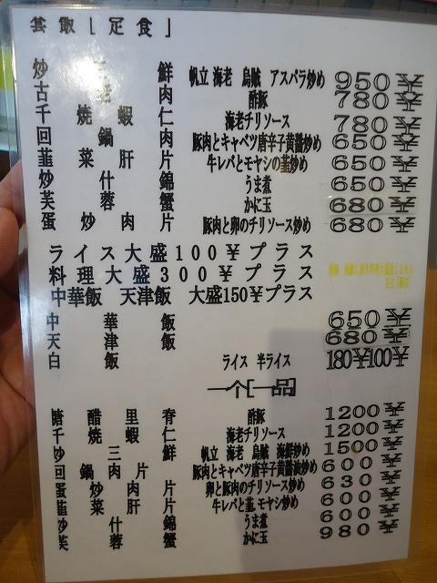 1310yokohoi006.jpg