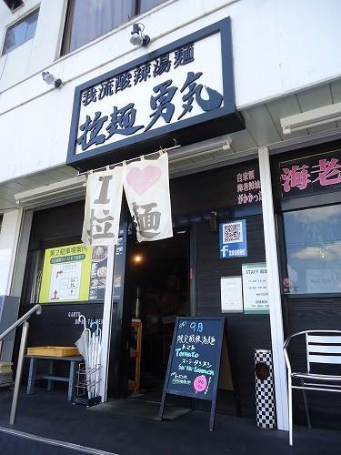 1310yuki001.jpg