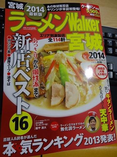 1311walker001.jpg
