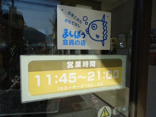 1410yosuko004.jpg