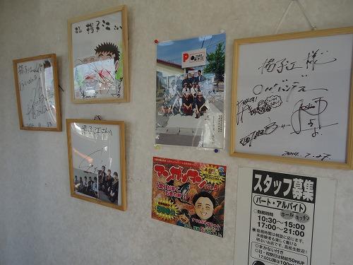 1410yosuko006.jpg