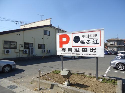 1410yosuko022.jpg