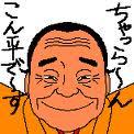 konpei.jpg