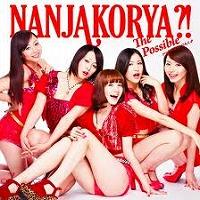 nanjya001.jpg