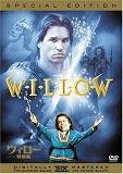 s-willow.jpg
