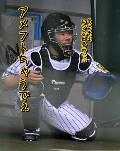 Baidu IME_2012-5-1_21-6-7