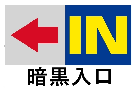 Baidu IME_2012-7-27_10-38-45