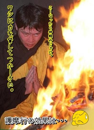 Baidu IME_2012-8-7_8-58-12