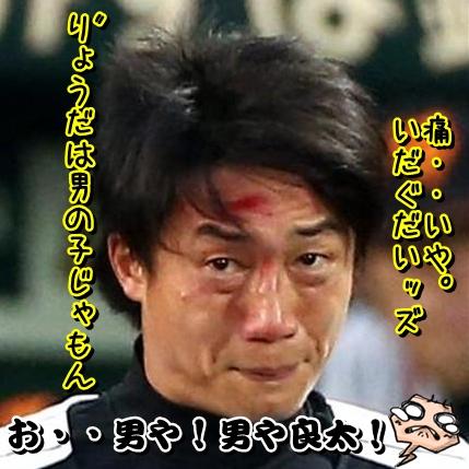 Baidu IME_2012-9-5_7-56-7