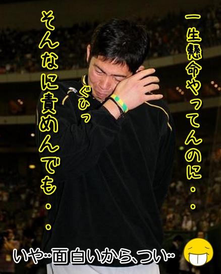 Baidu IME_2012-9-22_8-10-14
