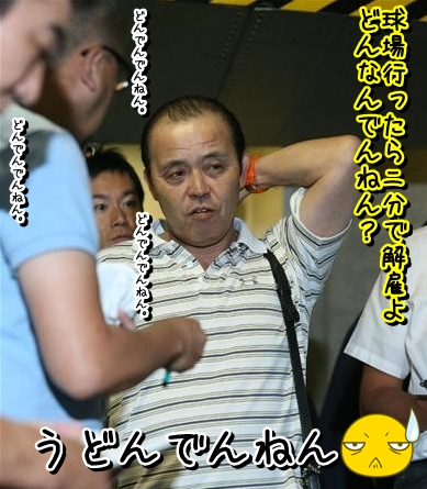 Baidu IME_2012-9-27_8-59-15