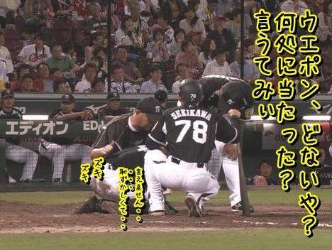 Baidu IME_2012-10-1_3-3-1