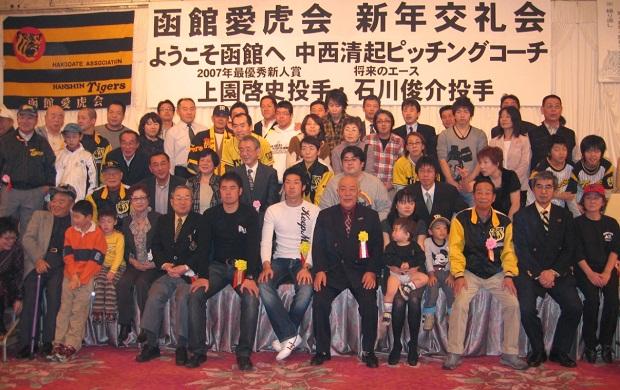 Baidu IME_2012-10-3_11-39-39