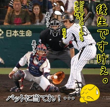 Baidu IME_2012-10-6_8-49-40