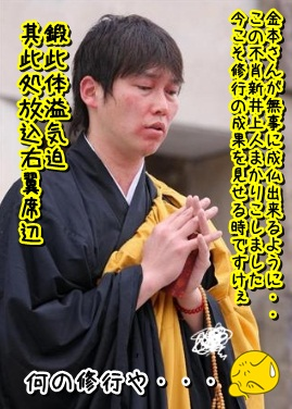 Baidu IME_2012-10-8_14-51-57
