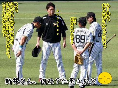 Baidu IME_2012-10-8_14-53-23