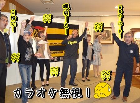 Baidu IME_2012-10-12_16-25-36