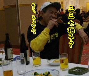 Baidu IME_2012-10-12_16-32-31