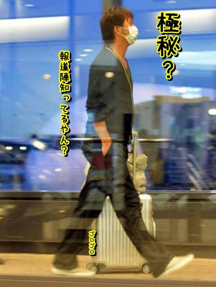 Baidu IME_2012-10-30_12-10-5