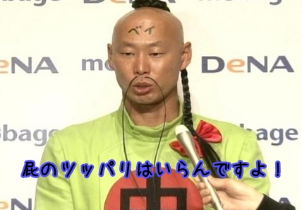 Baidu IME_2012-12-16_9-9-10