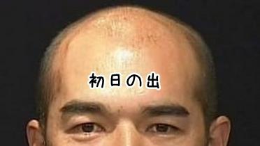 Baidu IME_2012-12-16_9-0-46