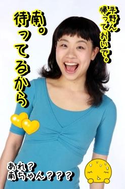 Baidu IME_2012-12-18_10-53-1