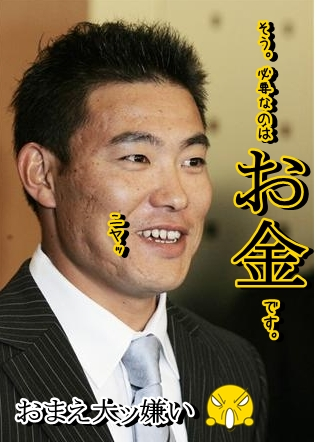 Baidu IME_2012-12-21_9-54-47