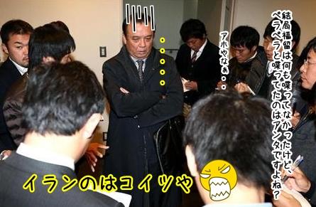 Baidu IME_2012-12-28_11-43-46
