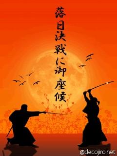 decojiro-20120828-144629.jpg