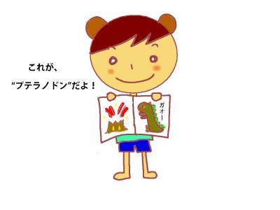 ehon5.jpg