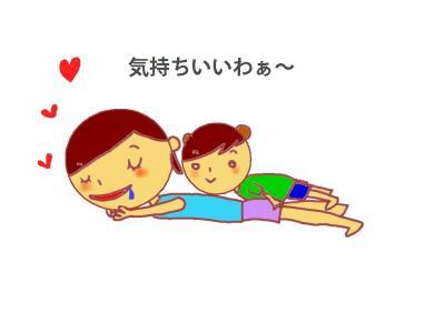 kame3_convert_20120818184526.jpg