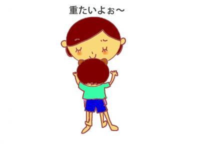 kan2_convert_20120818184502.jpg