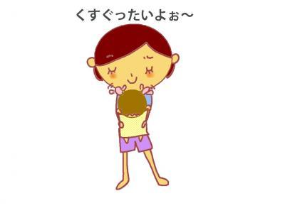 kan_convert_20120818184446.jpg