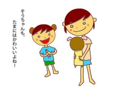 kawaii_convert_20120910143848.jpg