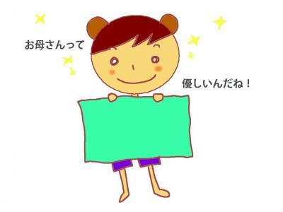 minomushi2.jpg