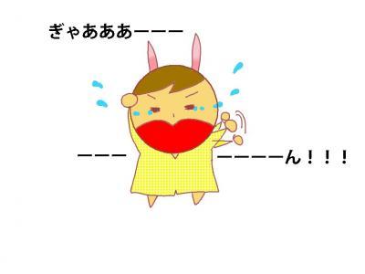 yui_kami.jpg