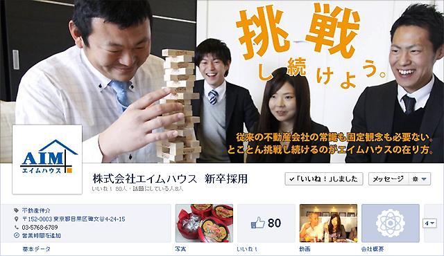 FB_cover1.jpg