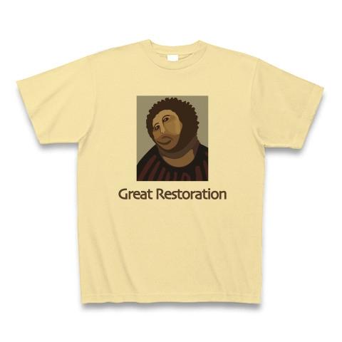 フレスコ画の偉大なる修復 Tシャツ(ナチュラルカラー)