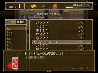 SS_2014_1124_1.jpg