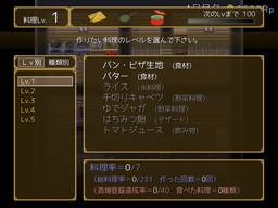 SS_2014_1130_11.jpg