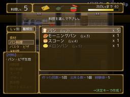 SS_2014_1130_12.jpg