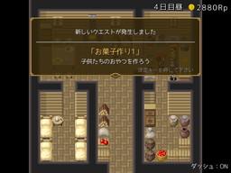SS_2014_1130_13.jpg