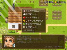 SS_2014_1130_6.jpg