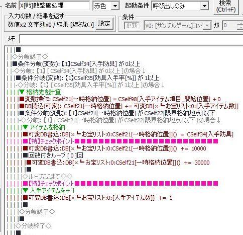 SS_2014_1215_3.jpg