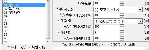 SS_2014_1215_5.jpg