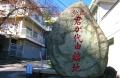 妙香寺入口