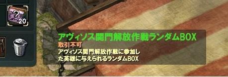 kanmonhako.jpg