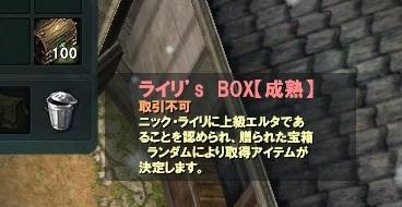 seizyuku2.jpg