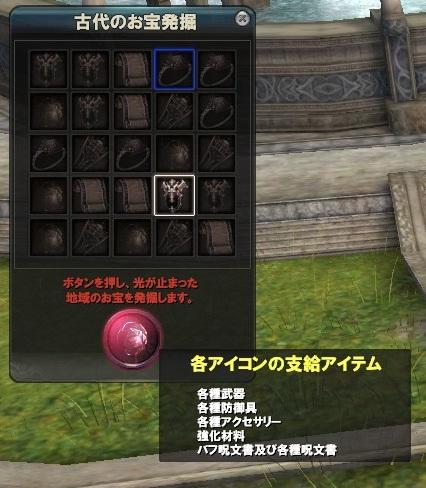 takara3.jpg